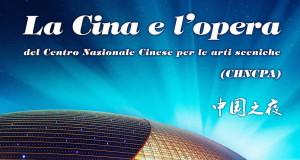 LA CINA E L'OPERA. CONCERTO ALL'AUDITORIUM DI MILANO.