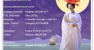 UNA BUTTERFLY SUL LAGO DI MASSACIUCCOLI