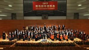 Orchestra Sinfonica Qingdao