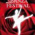 BRIANZA DANZA FESTIVAL – STAGE DI MUSICAL CON AUDIZIONI MDM ACAMEDY