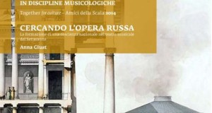 PREMIAZIONE BANDO DI MUSICOLOGIA AMICI DELLA SCALA/TOGETHER FOR CULTURE‏