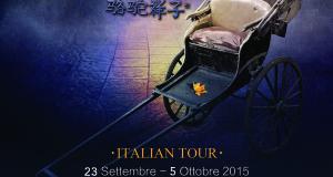 IL RAGAZZO DEL RISCIO' – TOUR ITALIANO
